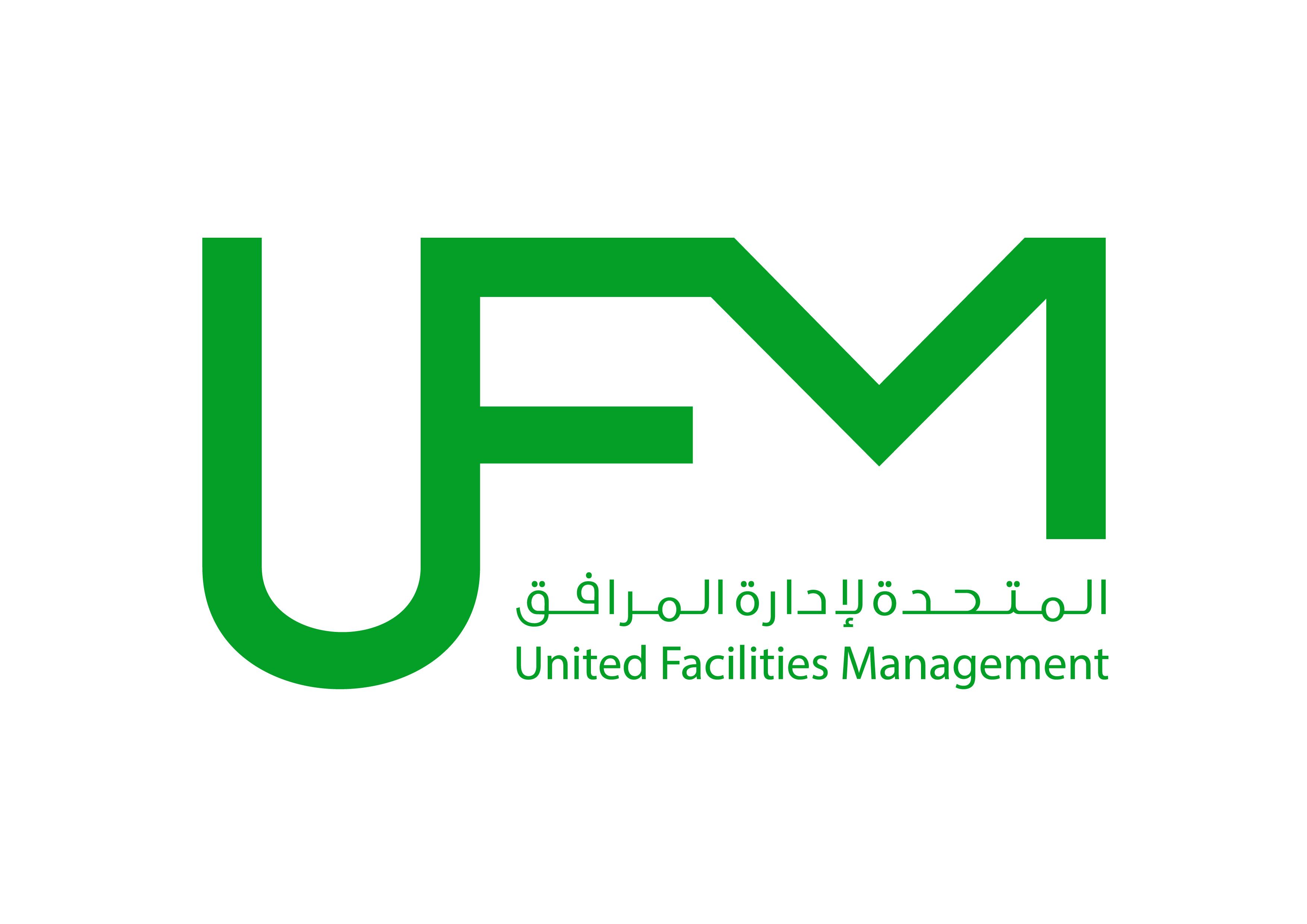 17-18 CSP Logo_UFM