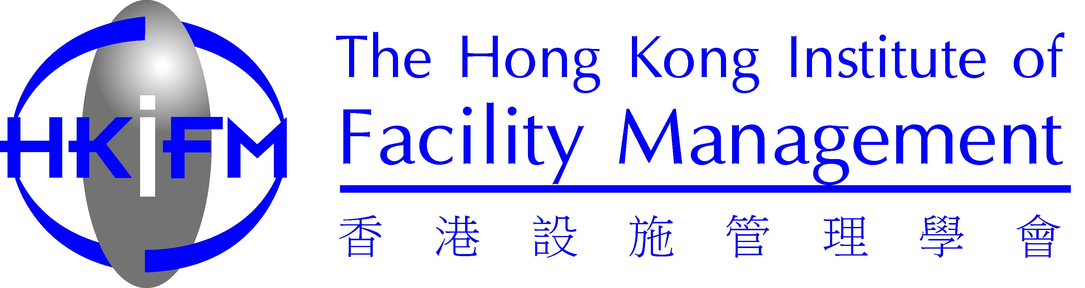 HKIFM_2015