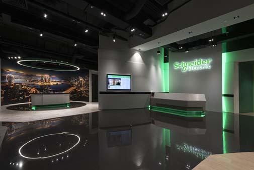 Schneider Studio